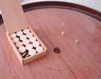 Premium-crokinole-26-hardwood-tournament-b